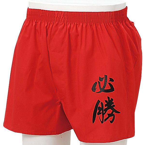 赤トランクス必勝(M/L/LL)