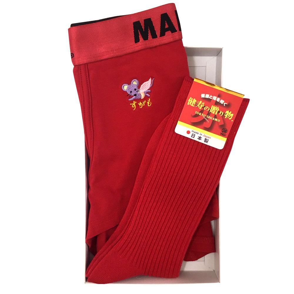 スーパーマウスボクサー靴下セット