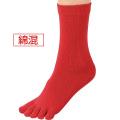 婦人用赤綿混5本指靴下(22~24cm)