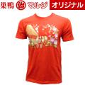 【巣鴨道楽】 すがも朝顔市 紳士半袖Tシャツ(赤) 日本製