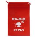 【若ガエル】若ガエルのギフト用巾着袋(不織布)