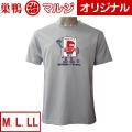 【ガモしろTシャツ】ヤル気スイッチ故障中 メンズ半袖Tシャツ