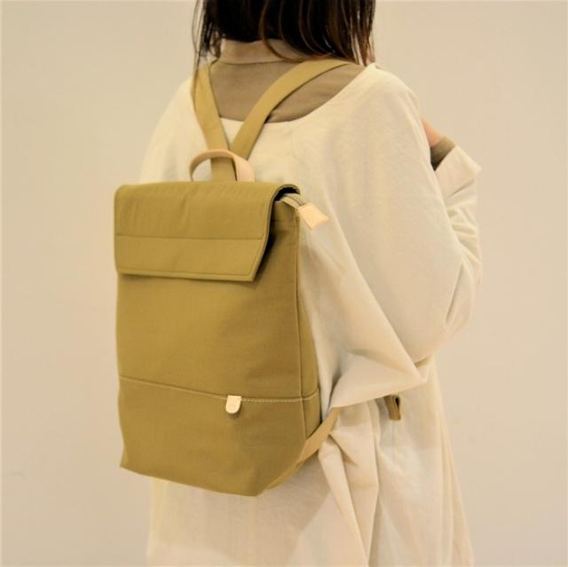 Atelier nuu オニベジ ナイロン 豊岡鞄 2way リュック