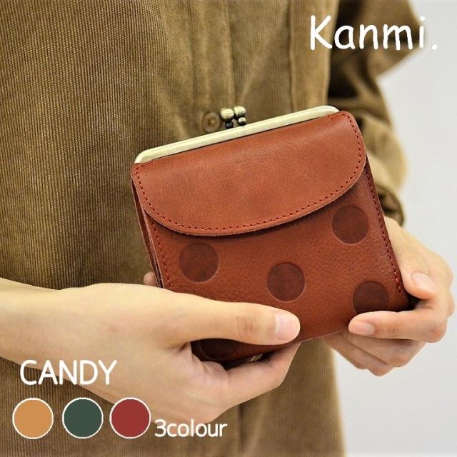 kanmi カンミ キャンディ ルーフ ショートウォレット 2つ折り財布