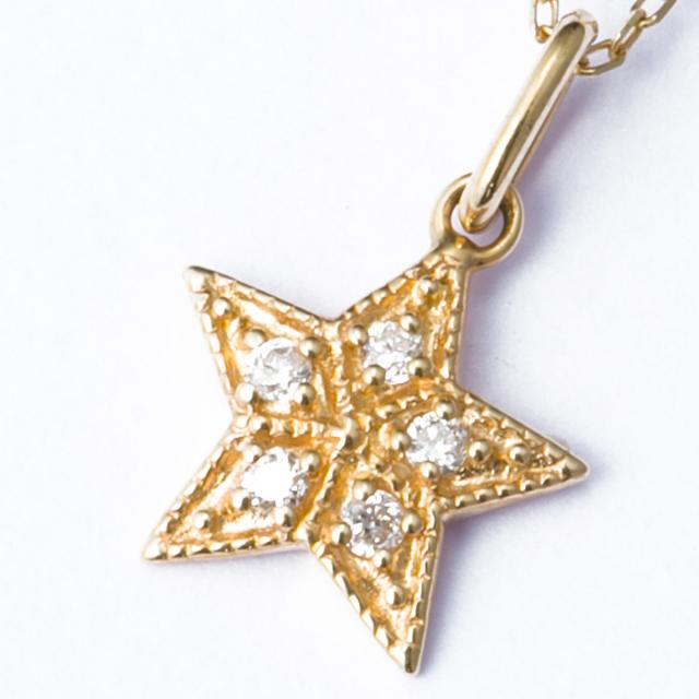 K10ゴールド星ペンダント1
