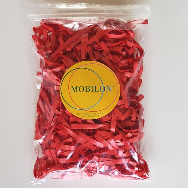 モビロンバンド 折径200mm 200g(約200本) 赤 通常