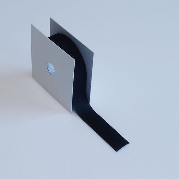 シーリングテープ  ジャージタイプ 幅20mm 長さ5m 【マリンウェア】 縫い目補強材