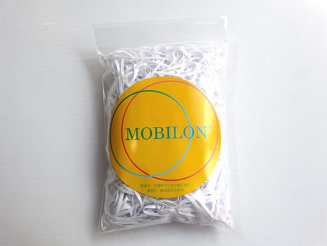 モビロンバンド