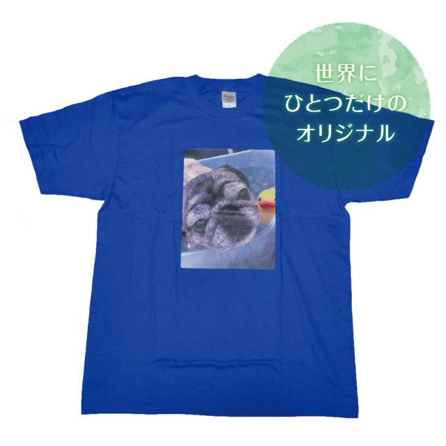 すぐあいたい工房オリジナルTシャツ(キッズサイズ)