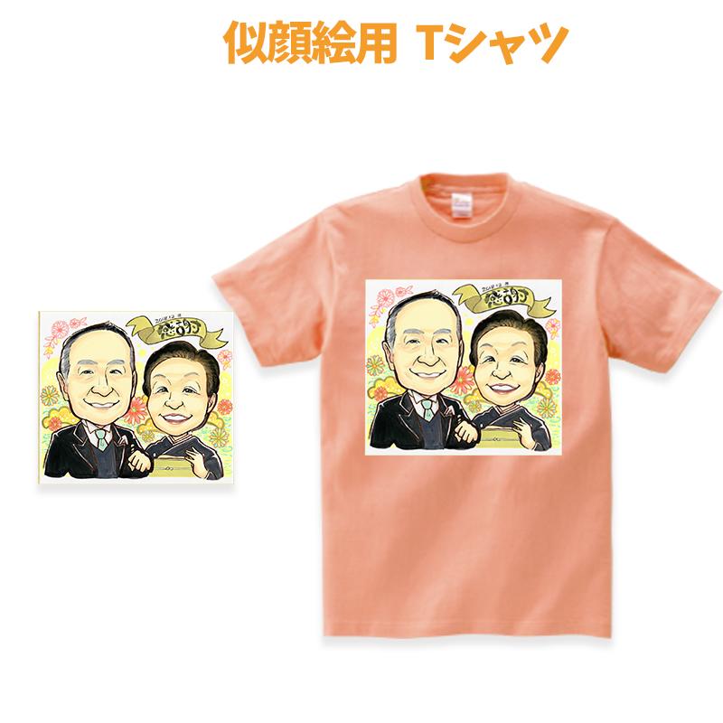 オリジナル制作 似顔絵 オリジナル Tシャツ ハンドタオル クリアファイル クッション トートバッグ