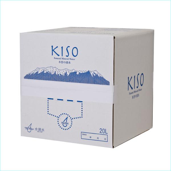 木曽の天然湧水 KISO 20Lバッグインボックス(カートン・ボックス)