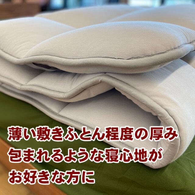 FITLABO厚手羊毛ベッドパッド02