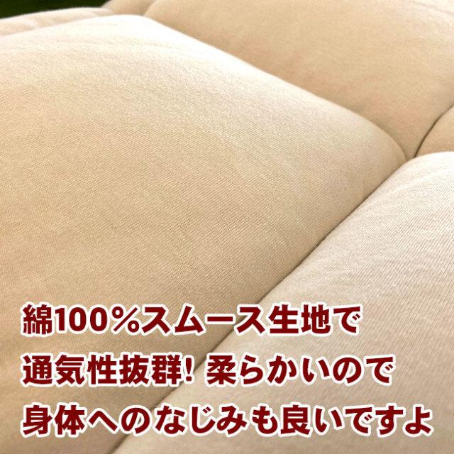 FITLABO厚手羊毛ベッドパッド05