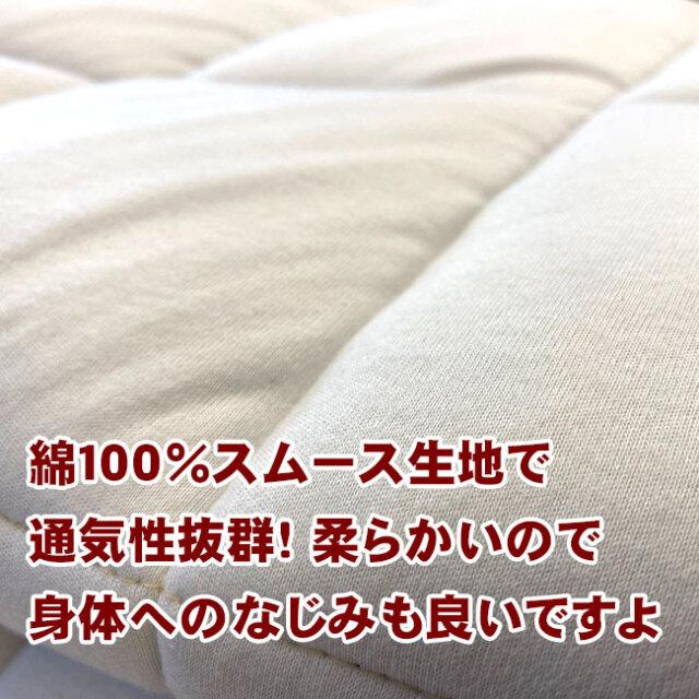 FITLABO羊毛ベッドパッド04