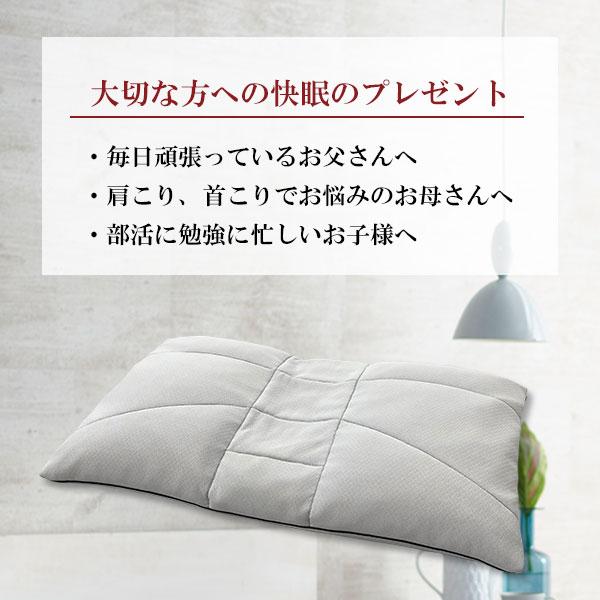 オーダー枕ギフト券04-1