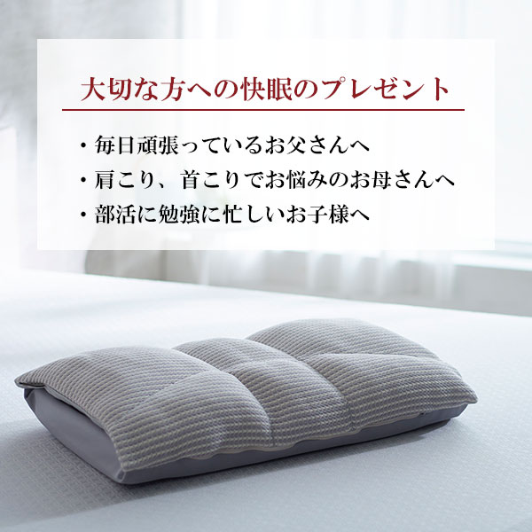オーダー枕ギフト券04