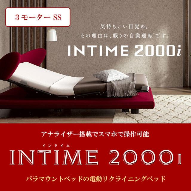 インタイム2000_3m_00