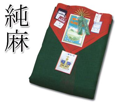 純麻 蚊帳(かや) 【日本製】