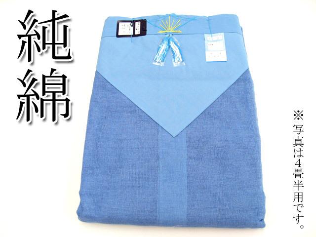 綿100% 蚊帳(かや) 【日本製】