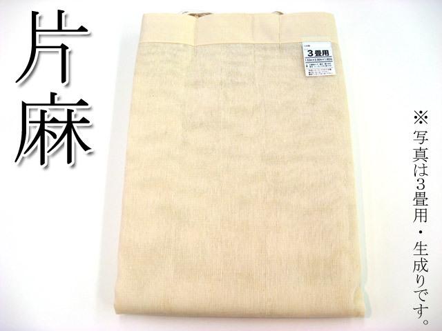 片麻 蚊帳(かや) 【日本製】