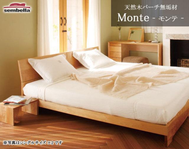 モンテ01