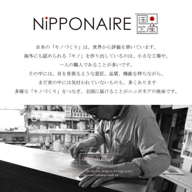 ニッポネア01