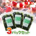 ≪クール料金込み≫冷凍ほうれん草ポパイ(無農薬)×3パックセット