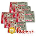 ≪クール料金込み≫冷凍クリーン赤虫(100g/32キューブ)×6枚セット