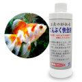 【愛好家向け】金魚の秘伝水・てんぷく快全液 (250ml)