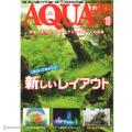 アクアライフ 10月号 2012年(月刊)