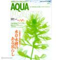 アクアライフ 1月号 2013年(月刊)