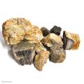 【45~60水槽に適したレイアウトセット】木化石 (9個セット)