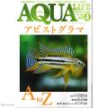 【アピストグラマ特集!】アクアリウム専門誌のアクアライフ4月号(2021年)