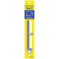 テトラ ミニライトML−13W BW ブルーホワイト交換用ランプ