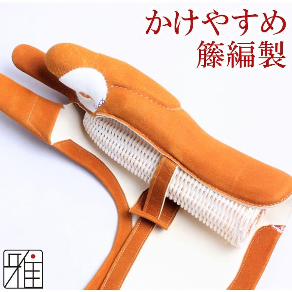 弓具 弓道 弓がけ用 かけやすめ 籐編製  【メール便不可】