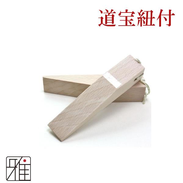 【メール便可】弓具 中仕掛け作成用 道宝紐付