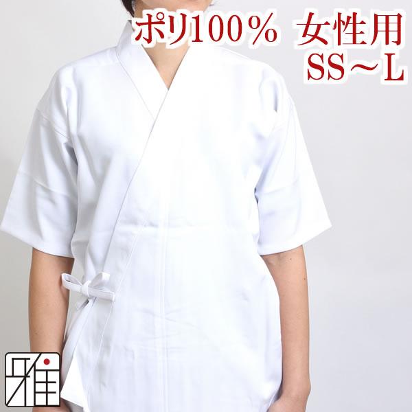 弓道女性用 ポリ100% ツイル生地上衣 SS・S・M・L|ポリエステル100%【メール便1枚のみ可】