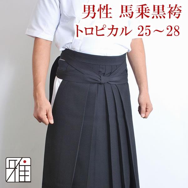 弓道男性用トロピカル馬乗袴 25~28号|ポリ65% レーヨン35%