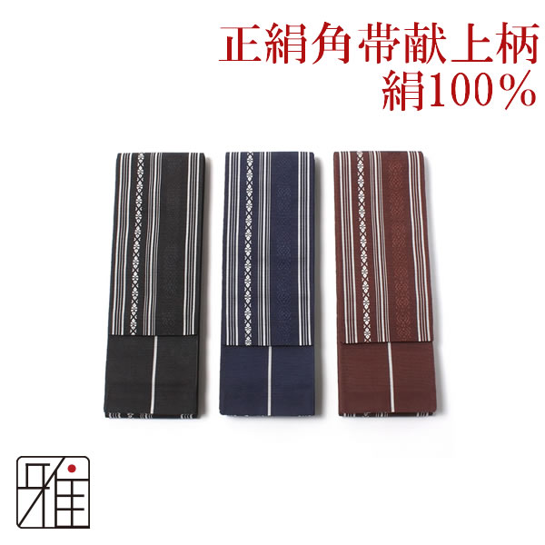 【メール便可】本場博多織 正絹 博多角帯献上柄 絹100%