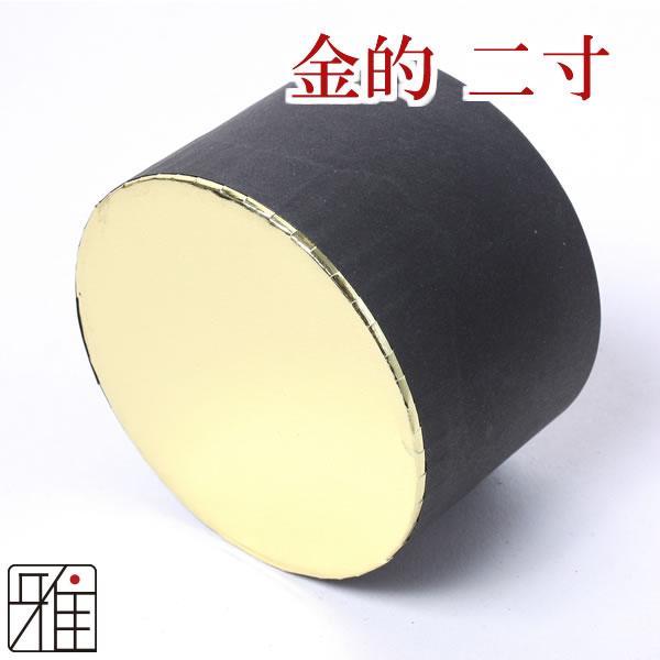 弓道 金的 二寸幅(約7.6cm) 5的 1SET