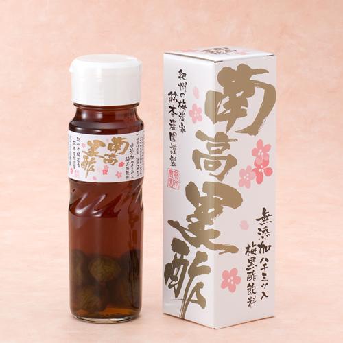無添加!】南高黒酢850ml 紀州産南高梅100%使用梅黒酢飲料