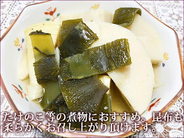 タケノコと昆布の煮物