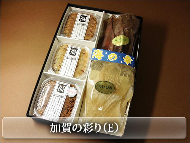 加賀の彩り(E)