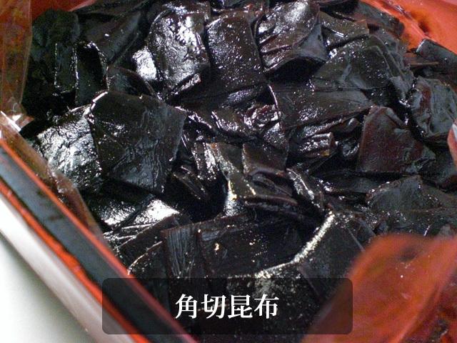 角切り塩昆布佃煮