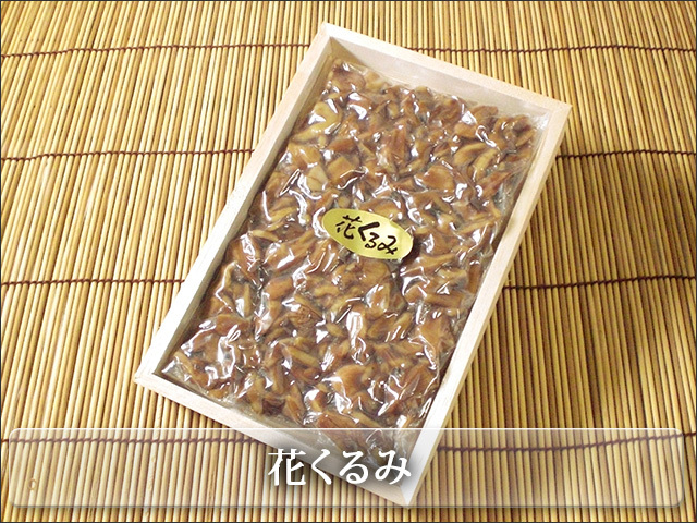 花くるみ佃煮木箱入り130g