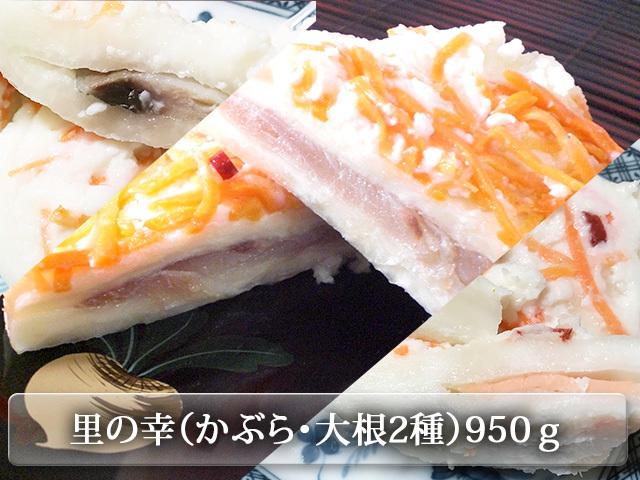 大根ずしとかぶら寿司