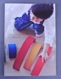 おもちゃ箱,カタログ,玩具総合カタログ