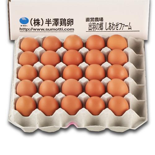 いではのもみじ 紅 大寒卵 25個入(破損補償2個を含む)