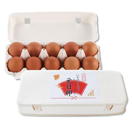 元日卵パッケージ