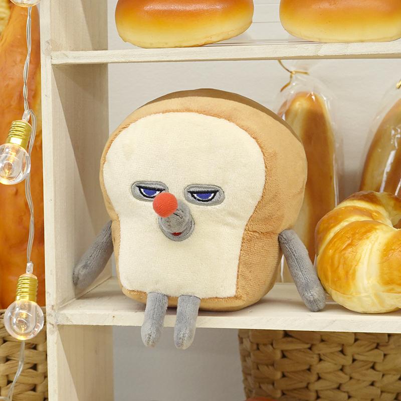 パンどろぼう ぬいぐるみ S